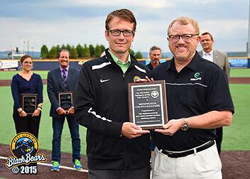 mon county ballpark award